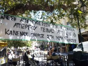 [Chania, Crete] Immediate release of Kostas Sakkas, on hunger strike since 4/6 – Nobody hostage in the hands of the State